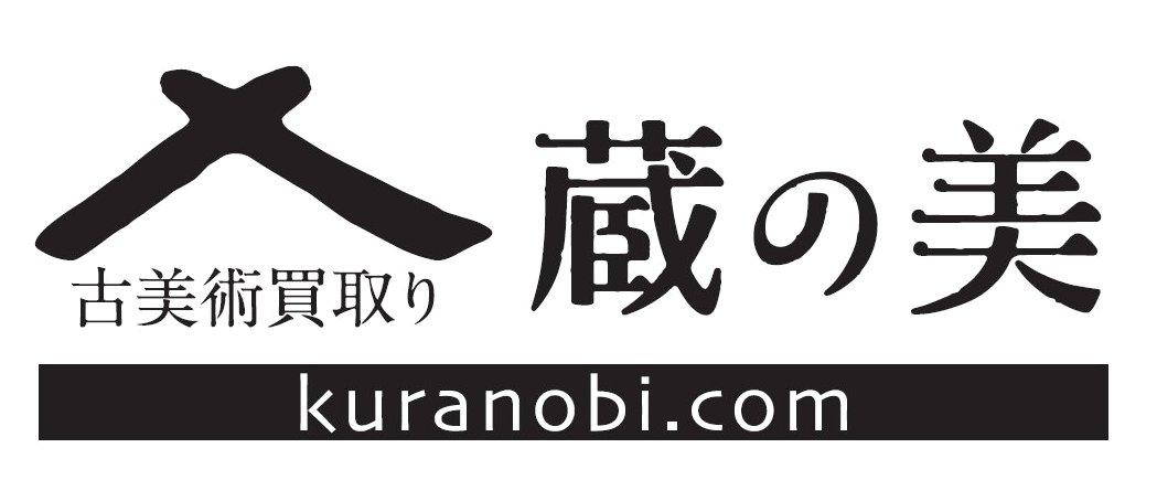 岡山県倉敷市の古美術・骨董品の買取は、株式会社アルスネットにお任せ下さい。